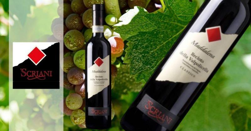 Azienda Agricola SCRIANI - Trova migliore offerta online vino Recioto della Valpolicella DOCG